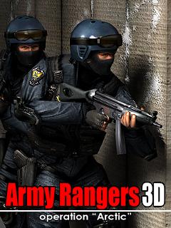 3D Army Rangers