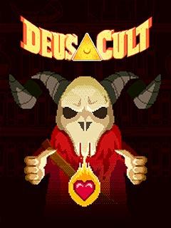 Deus Cult